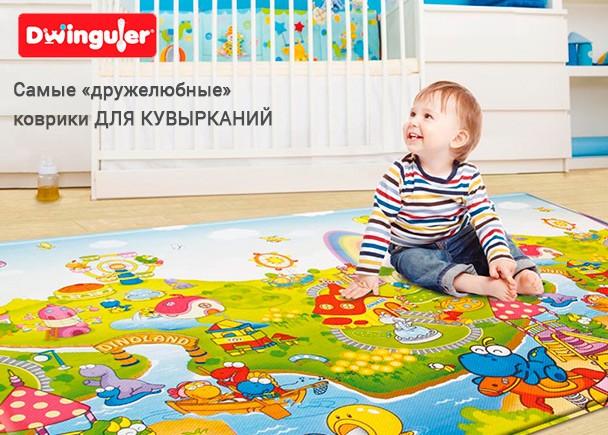 Детские коврики для кувырканий