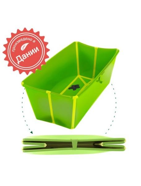 Детская складная ванночка Flexi Bath (Лайм/Зеленый)