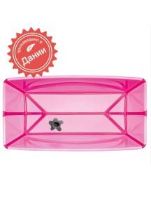 Детская складная ванночка Flexi Bath (Розовая)