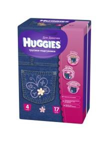 Huggies Трусики-подгузники для девочек от 9 до 14 кг, упаковка 17 шт.