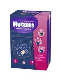 Huggies Трусики-подгузники для мальчиков от 9 до 14 кг, упаковка 17 шт.