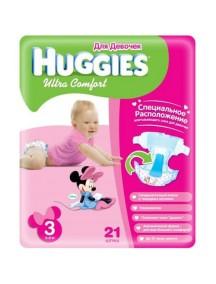 """Huggies """"Ultra Comfort"""" Подгузники для девочек одноразовые от 5 до 9 кг, упаковка 21 шт."""