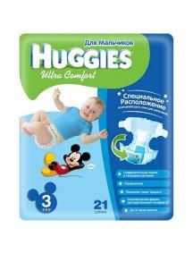 """Huggies """"Ultra Comfort"""" Подгузники для мальчиков одноразовые от 5 до 9 кг, упаковка 21 шт."""