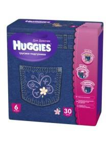 Huggies Трусики-подгузники для девочек от 16 до 22 кг, упаковка 30 шт.