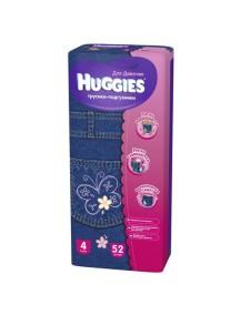 Huggies Трусики-подгузники для девочек от 9 до 14 кг, упаковка 52 шт.