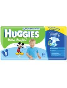 """Huggies """"Ultra Comfort"""" Подгузники для мальчиков одноразовые от 12 до 22 кг, упаковка 64 шт."""
