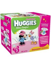 """Huggies """"Ultra Comfort"""" Подгузники для девочек одноразовые от 8 до 14 кг, упаковка 126 шт."""