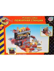 """Игровой набор """"Пожарная станция"""", Joy Toy"""