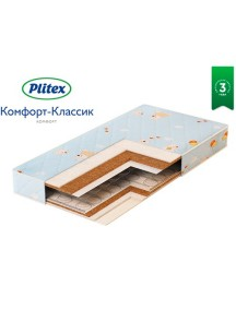 Матрас Plitex Комфорт-Классик 1190х600х120 мм