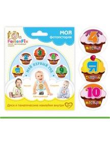 """Ежемесячные наклейки для фотосессии """"Пирожные"""""""