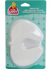 Lubby, Фиксатор для дверей против прищемления пальцев (Лабби)