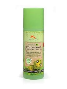 Mommy Care Kids&Toddlers Natural Shower gel Натуральный гель для душа 200 мл. (Мами Кейр)