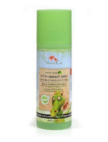 Mommy Care Kids&Toddlers Natural Shampoo Натуральный шампунь 400 мл (Мами Кейр)