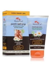 Mommy Care On Baby Organic Daily Body Lotion Органический лосьон для тела 120 мл. (Мами Кейр)