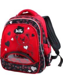Детский школьный рюкзак De Lune 54-01 Красный