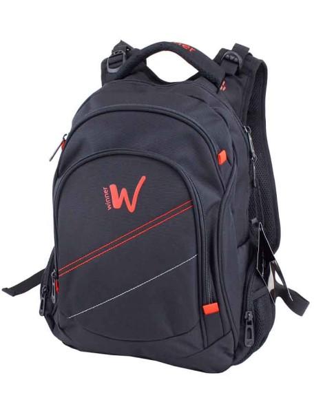Детский школьный рюкзак Winmax 372