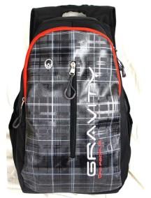 Детский школьный рюкзак UFO PEOPLE 6605 Серый