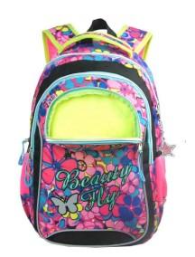Детский школьный рюкзак UFO PEOPLE 5946