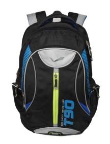 Детский школьный рюкзак UFO PEOPLE 5704