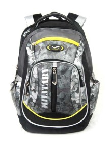 Детский школьный рюкзак UFO PEOPLE 5715