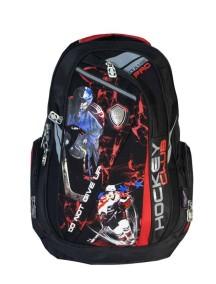 Детский школьный рюкзак UFO PEOPLE 12-330