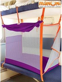 ЖД-манеж в поезд для детей Manuni от 0 до 3 лет фиолетовый с белой сеткой (4 стенки + шторка)