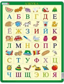 Пазл Азбука (30 деталей, рус.) LARSEN/Ларсен