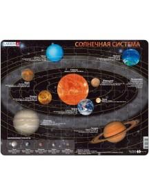 Пазл Солнечная система (70 деталей) LARSEN/Ларсен