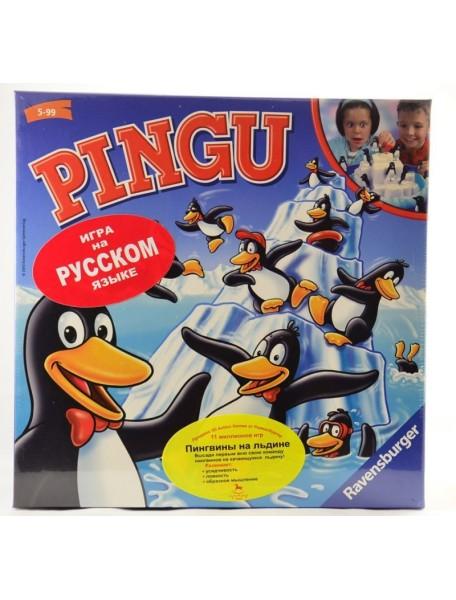 """Настольная игра """"Пингвины на льдине"""" Ravensburger/Равенсбургер"""