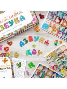 Счастливая Казахница 60 букв, 16 знаков и фигурок,3 сортера,книжка-раскраска,21 казахских букв