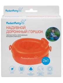 Надувной дорожный горшок PocketPotty со сменными пакетами Оранжевый ROXY-KIDS