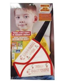 Детское удерживающее устройство ремень ФЭСТ (пуговицы) модель-1541.8217010 материал-дьюспо, цвет Бежевый