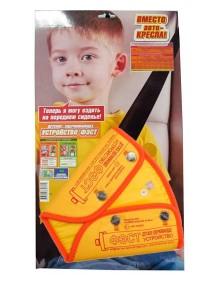 Детское удерживающее устройство ремень ФЭСТ (пуговицы) модель-1541.8217010 материал-дьюспо, цвет Желтый