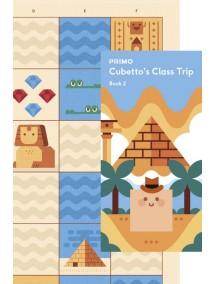 """Карта для путешествий """"Египет"""" с Кьюбетто /Cubetto Primo Toys"""