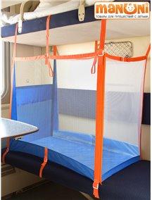 """ЖД-манеж """"Трапеция"""" в поезд для детей Manuni от 0 до 3 лет удлиненный (4 стенки + шторка), василек"""