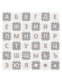 """Коврик-пазл 15 мм (36 плит) с русским алфавитом - Серия NT10 Funkids 6"""" """"Алфавит-3-10"""" [ art. KB-001-36-NT10 ], 16"""