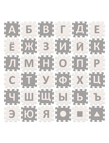 """Коврик-пазл 15 мм (36 плит) с русским алфавитом - Серия NT Funkids 6"""" """"Алфавит-3"""" [ art. KB-001-36-NT ], 05"""