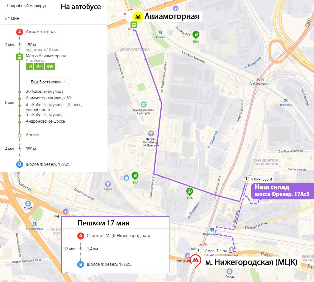 karta_sklad_vdomedetki.jpg